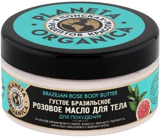 Планета Органика для Похудения бразильское густое розовое масло для тела (300 мл)