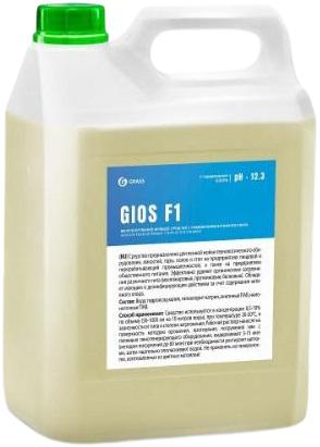 Grass Gios F1 щелочное пенное моющее средство (5 л)