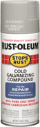 Rust-Oleum Stops Rust Cold Galvanizing Compound компаунд для холодного цинкования