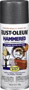 Rust-Oleum Stops Rust Hammered эмаль антикоррозийная с молотковым эффектом