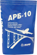 Mapei АРБ-10 сухая бетонная смесь