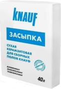 Кнауф Компэвит засыпка сухая теплоизоляционная для пола
