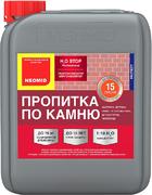 Неомид H2O Stop гидрофобизатор-влагоизолятор пропитка