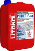 Литокол Primer F-m грунтовка гидроизоляционная для обработки оснований