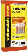 Вебер.Stuk Cement цементная фасадная штукатурка