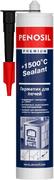 Penosil Premium +1500°C Sealant герметик для печей