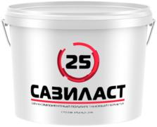 Сазиласт 25 двухкомпонентный полиуретановый отверждающийся герметик
