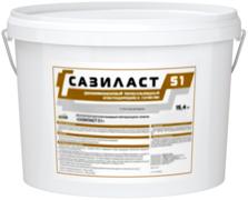 Сазиласт 51 двухкомпонентный тиоколовый отверждающийся герметик