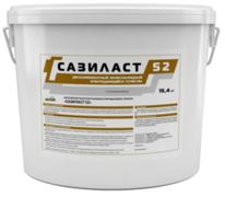Сазиласт 52 двухкомпонентный полисульфидный отверждающийся герметик