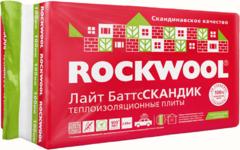 Rockwool Лайт Баттс Скандик легкая гидрофобизированная теплоизоляционная плита