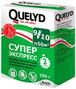 Quelyd Супер Экспресс клей для бумажных и легких виниловых обоев
