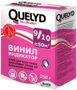 Quelyd Винил-Индикатор универсальный клей для виниловых и бумажных обоев