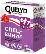 Quelyd Спец-Винил клей для виниловых и текстильных обоев
