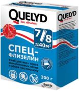 Quelyd Спец-Флизелин клей для всех видов флизелиновых обоев любой ширины