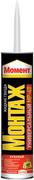 Момент Монтаж MP-40 Универсальный монтажный клей жидкие гвозди