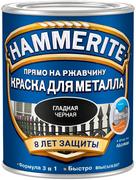 Hammerite Прямо на Ржавчину краска для металла 3 в 1
