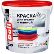 Dali краска для кухни и ванной бактерицидная влагостойкая