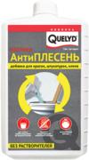 Quelyd Система Антиплесень добавка для красок, штукатурок, клеев