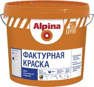 Alpina Expert Fakturfarbe 100 фактурная краска