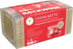 Rockwool Сауна Баттс мягкая теплоизоляционная плита из каменной ваты