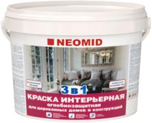 Неомид 3 в 1 краска интерьерная огнебиозащитная