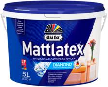 Dufa Mattlatex Diamond интерьерная латексная краска с керамическими частицами