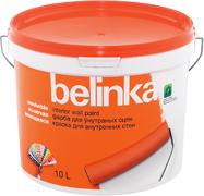 Белинка моющаяся краска для внутренних стен