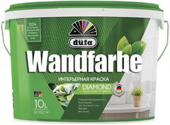 Dufa Wandfarbe RD 1a краска водно-дисперсионная для внутренних работ