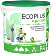 Alpa Ecoplus краска для стен и потолков гипоаллергенная экологичная