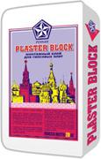 Русеан Plaster Blok клей-смесь