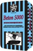 Русеан Beton 5000 отделочный ровнитель пола