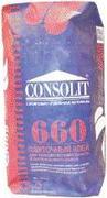 Консолит 660 плиточный клей