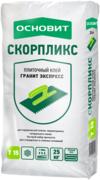 Основит Гранипликс АС 15 R Экспресс плиточный клей