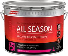 Parade Professional F51 All Season краска фасадная всесезонная