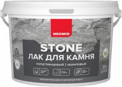 Неомид Stone лак для камня акриловый