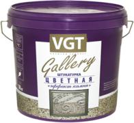 ВГТ Gallery Цветная Эффект Камня декоративная штукатурка