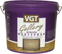 ВГТ Gallery Фактурная декоративная штукатурка