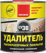 Неомид СУ 30 с Реактивным Эффектом удалитель лакокрасочных покрытий специальный усиленный