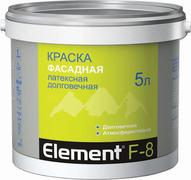 Alpa Alpa Element F-8 краска фасадная латексная долговечная атмосферостойкая