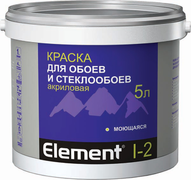 Alpa Element I-2 краска для обоев и стеклообоев акриловая моющаяся