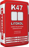 Литокол K47 клеевая смесь для укладки керамической плитки