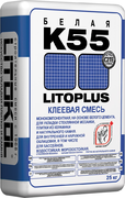 Литокол Litoplus K55 клеевая смесь на основе белого цемента