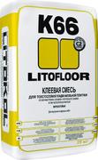 Литокол Litofloor K66 клеевая смесь для толстослойной укладки напольной плитки