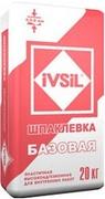 Ивсил Базовая цементная шпаклевка влагостойкая