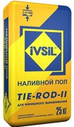 Ивсил Tie-Rod-II наливной пол финишный