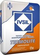 Ивсил Termolite тепло- и звукоизоляционная стяжка сверхлегкая