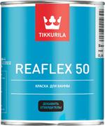 Тиккурила Реафлекс 50 краска для ванны и плавательных бассейнов