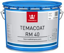 Тиккурила Темакоут РМ 40 универсальная двухкомпонентная эпоксидная краска