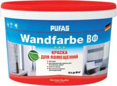 Пуфас Wandfarbe ВФ краска для помещений