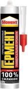 Момент Гермент Премиум герметик силиконовый универсальный